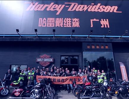 哈雷戴维森-纪念世界反法西斯战争胜利70周年