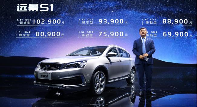 """开创""""新硬派""""跨界SUV风尚 售"""