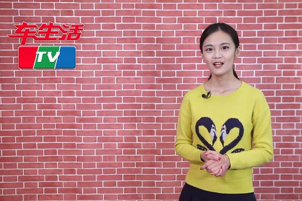 《车生活TV ・ 一周二车》――宝