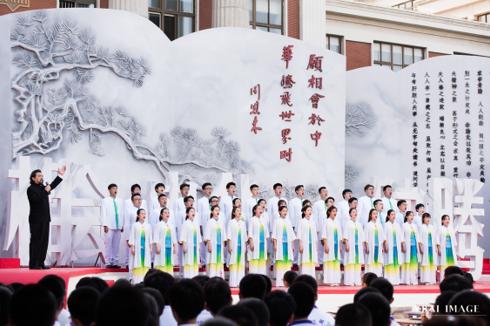 纪念周恩来诞辰120周年 《相会中华腾飞时 传世经典颂恩来》诗歌咏诵汇于南开中学举行