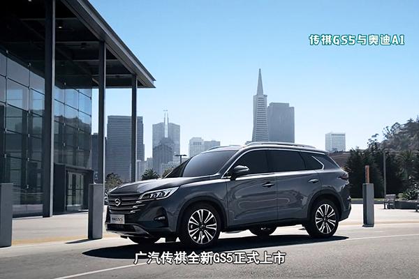 《车生活TV ・ 一周二车》――传