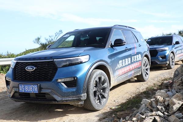 售价30.98万-39.98万,全新第六代福特探险者广东省上市-汽车视频