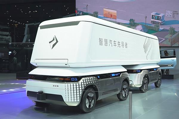 """""""新宝骏智慧魔方""""广州车展首发 让未来多一种可能-汽车视频"""
