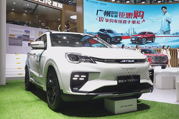 广州车展重磅新能源车 最大续航500公里 捷途X70S EV或明年上市